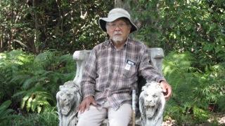 Henry Tadaaki Takemoto, photo courtesy of Catharine Takemoto.