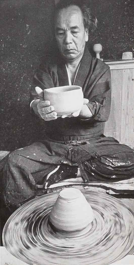 Arakawa Toyozo, 1964.
