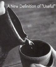 Title Page Image Vol. 33 No. 2, 2005, p. 70