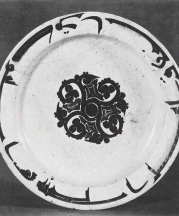 Small plate, Northeastern Iran, Samanid period, 10th century, Slip-painted earthenware.