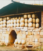 Entrance to Dragon Kiln, Guizhou