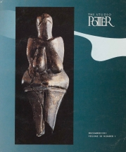 Cover, Vol. 20, No. 1, 1991