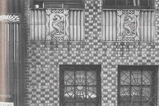 340 East 57th Street, NYC (1929), Rosario Candela, architect. (Atlantic Terra Cotta publication, June 1932).